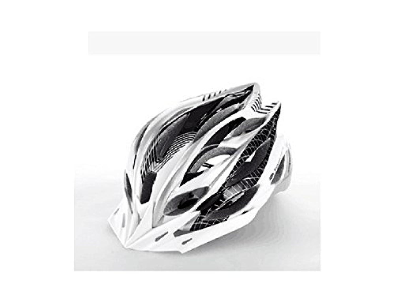 Osize メンズレディースワンピースヘルメット通気バイクヘルメットポーラスマウンテンバイクヘルメット(ブラック+ホワイト)
