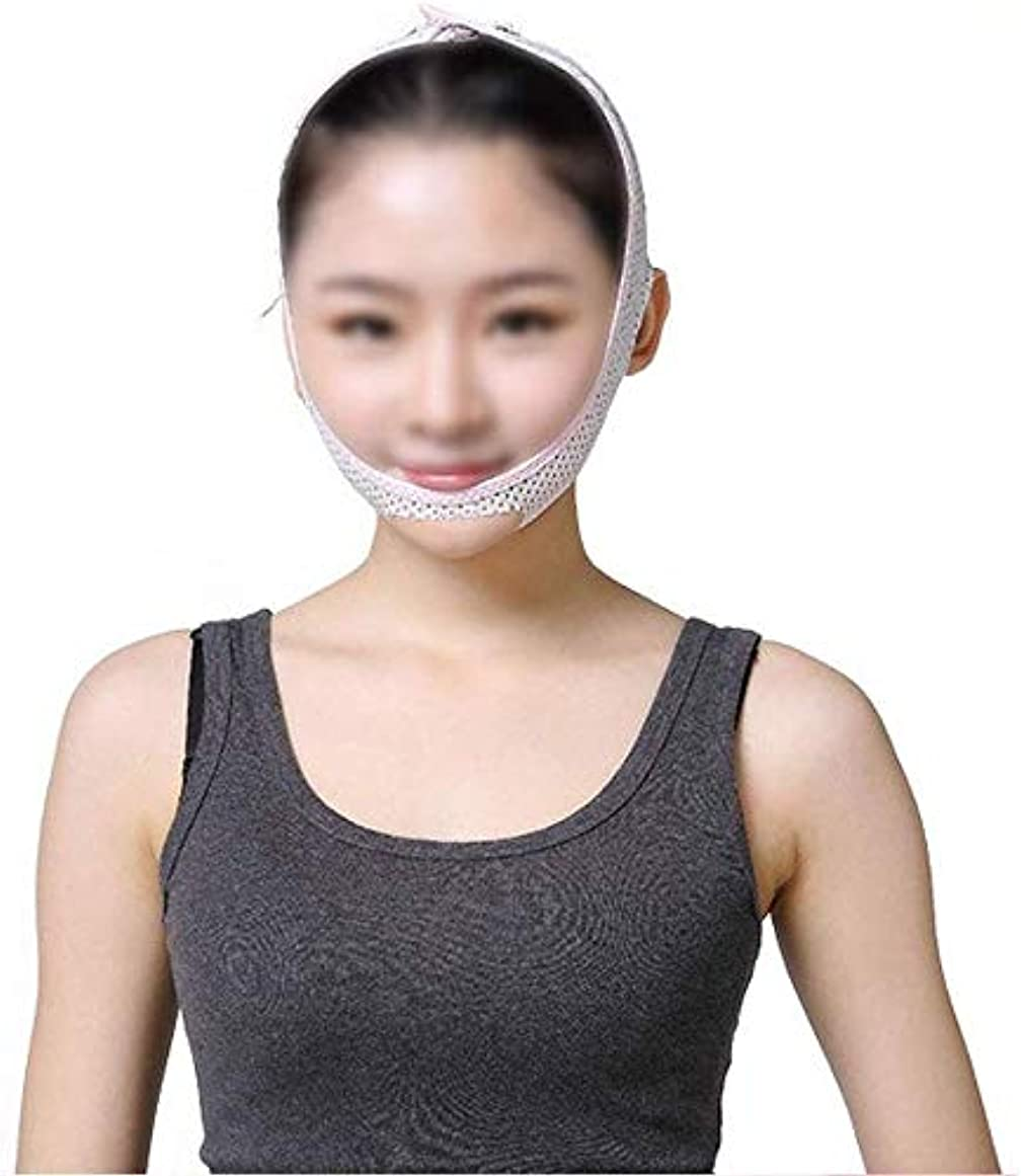 ばか戸棚ビーム美容と実用的なフェイスリフティングマスク、快適で リフティングスキンファーミングスリープシンフェイスアーティファクトアンチリンクル/リムーブダブルチン/術後回復マスク