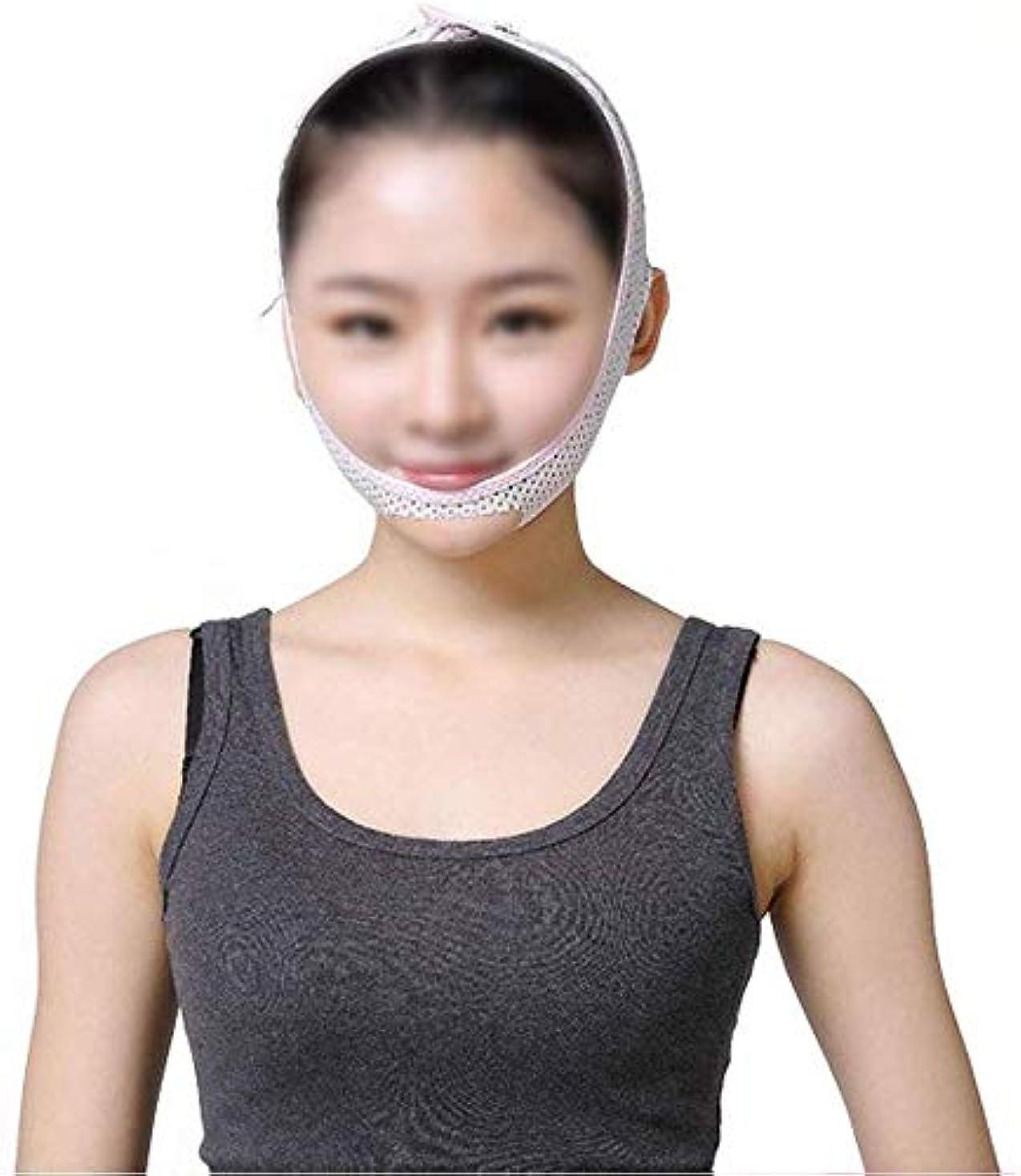酸化する技術者内なるスリミングVフェイスマスク、フェイスリフティングマスク、快適で リフティングスキンファーミングスリープシンフェイスアーティファクトアンチリンクル/リムーブダブルチン/術後回復マスク(サイズ:M)
