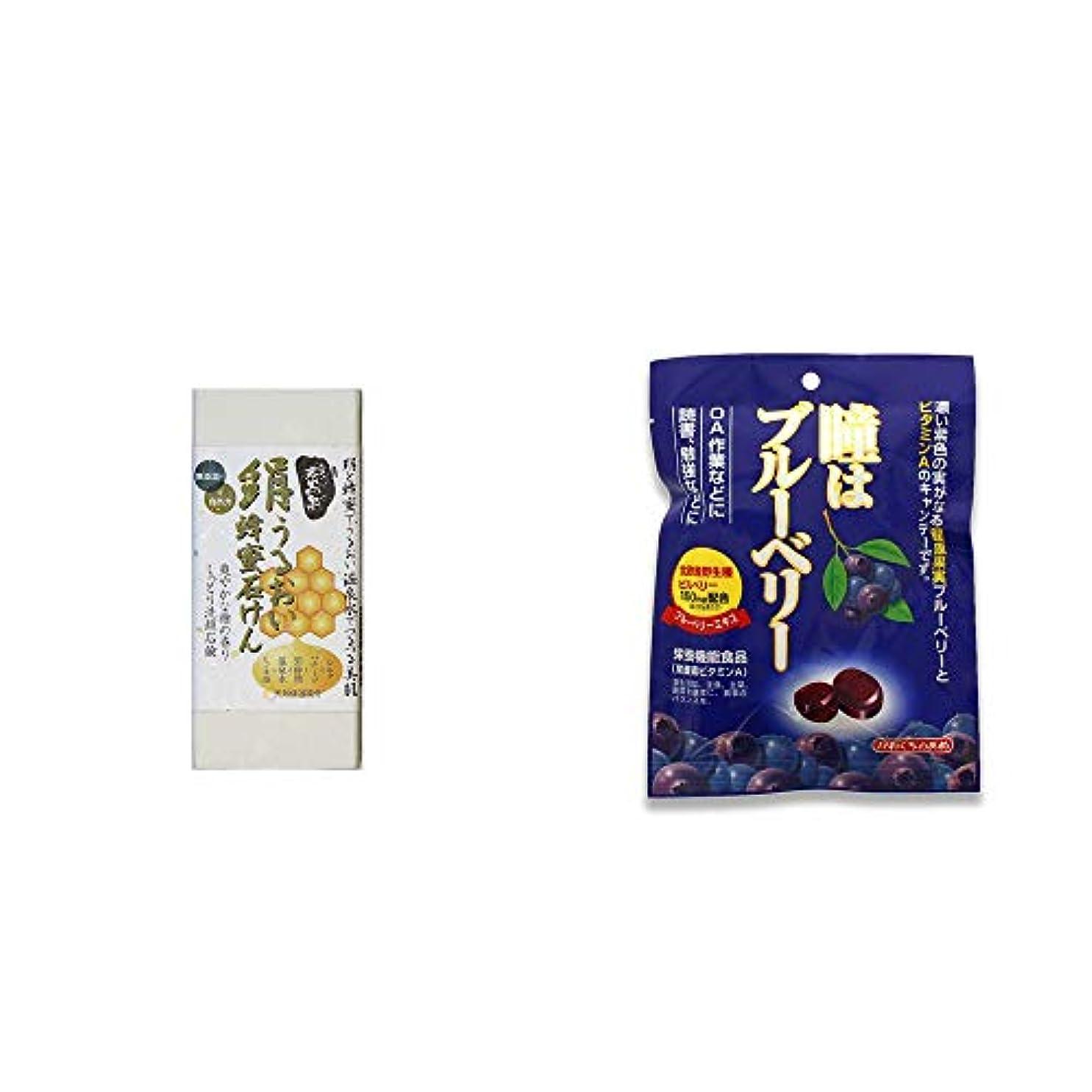 ケーキミッション合意[2点セット] ひのき炭黒泉 絹うるおい蜂蜜石けん(75g×2)?瞳はブルーベリー 健康機能食品[ビタミンA](100g)