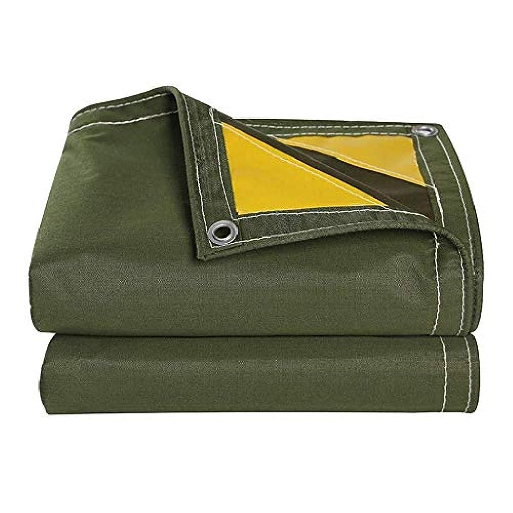 寝てる頻繁に複雑ZX タープ ターポリンヘビーデューティ防水布プレミアム品質ルーフ接地カバー600g / M 2ターポリン テント アウトドア (Color : Green, Size : 4x8m)