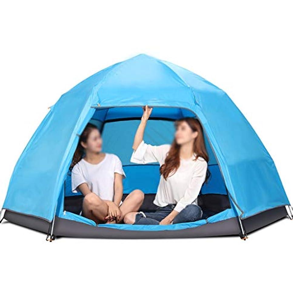 好色な確保するセクションIDWOI テント 家族テント油圧自動ポップアップ六角形3-4人屋外テント軽量防雨ドームテント、2色 (Color : Blue)