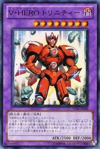 遊戯王カード 【V・HERO トリニティー】 VE01-JP003-UR 《Vジャンプエディション》