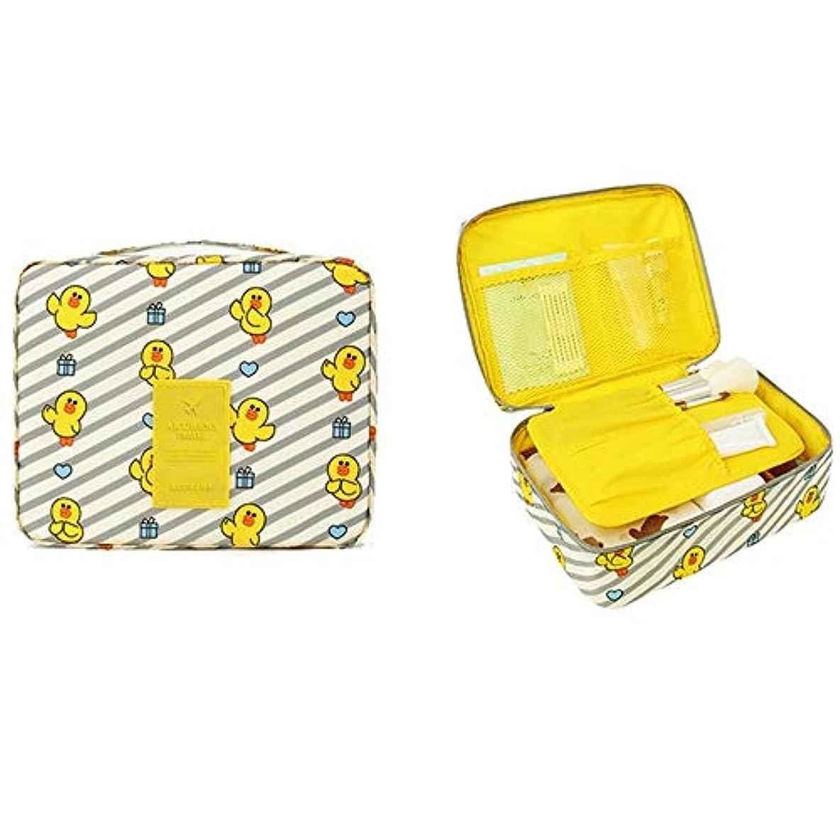 レッスン聖人コックメイクボックス 化粧ポーチ メイクブラシバッグ 収納ケース スーツケース?トラベルバッグ 化粧 バッグ メイクブラシ 化粧道具 小物入れ 旅行 (イエロー)