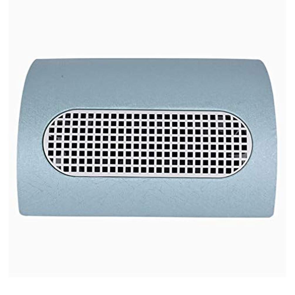 サルベージ他のバンドで誠実さ3つのファン釘の塵のコレクターのマニキュア機械 15W 2 つのレベルの速度を調節する釘の集じん器の釘の塵2の塵袋,ブルー