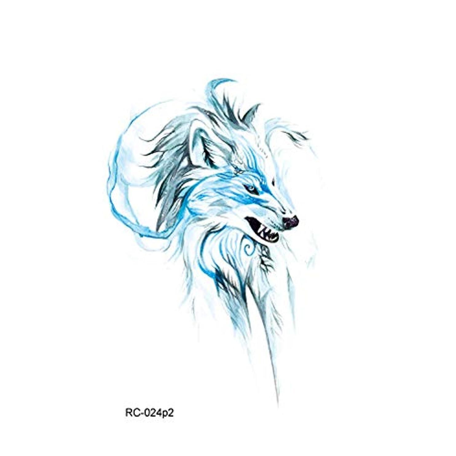 混雑つぶやき他にボコダダ(Vocodada)タトゥーシール 目立つ タトゥー用ステッカー ボディーアート タトゥー用品 刺青シール 長持ち 防水 腕、足、体、胸、肩、背中に簡単貼る 人体 女の子 動物 可愛い 矢印 動物 カラフル 狐...