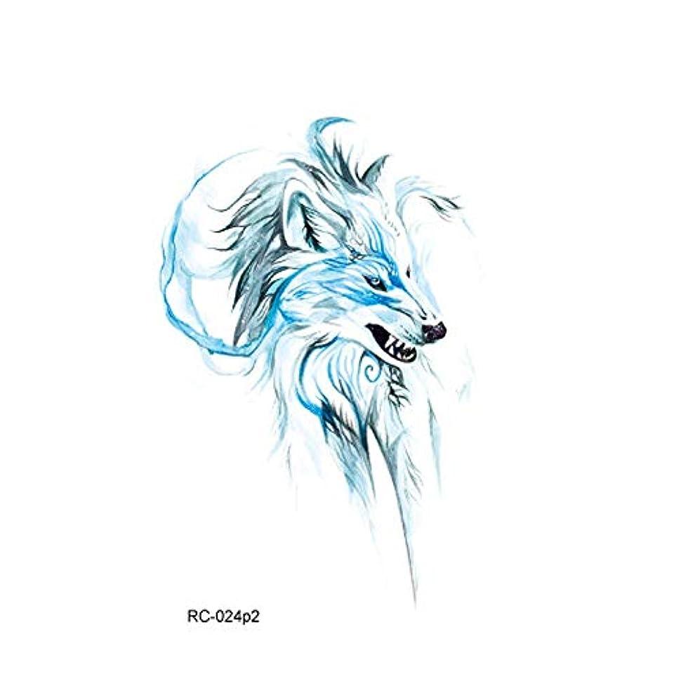 どちらかジョグ被害者ボコダダ(Vocodada)タトゥーシール 目立つ タトゥー用ステッカー ボディーアート タトゥー用品 刺青シール 長持ち 防水 腕、足、体、胸、肩、背中に簡単貼る 人体 女の子 動物 可愛い 矢印 動物 カラフル 狐...