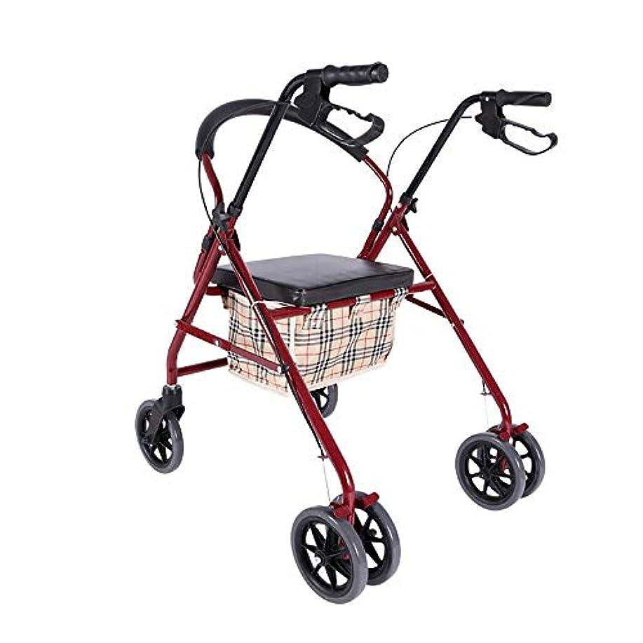 フレットコピー無意識パッド入りシート、ロック可能なブレーキ、人間工学に基づいたハンドル、キャリーバッグを備えた軽量折りたたみ式四輪歩行器ウォーカー
