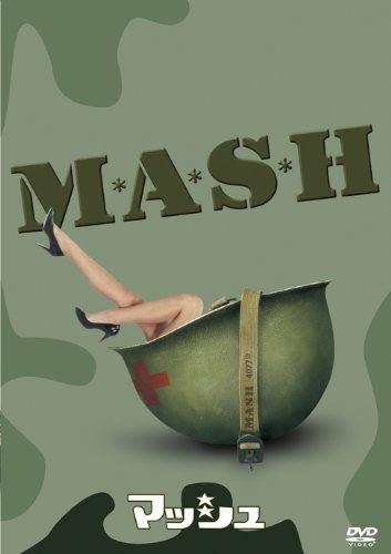 マッシュ [DVD]の詳細を見る