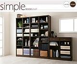 ブックシェルフ Simple [ シンプル ] B:幅75×180cm【ブラウン】