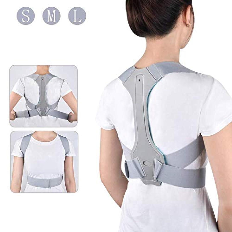 とにかくフィドルフラフープ男性と女性のための姿勢補正器、胸部後phおよび肩首の痛みの軽減のための調節可能な上背部肩姿勢トレーナー脊椎矯正 (Size : Large)