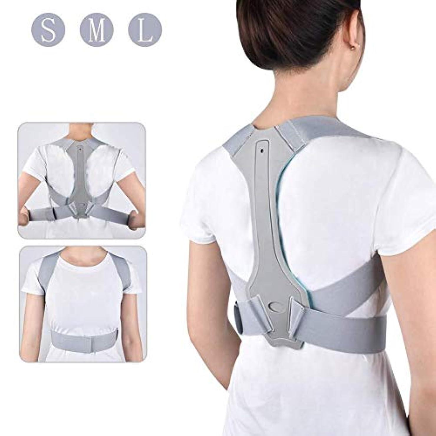 謎構成員請求可能男性と女性のための姿勢補正器、胸部後phおよび肩首の痛みの軽減のための調節可能な上背部肩姿勢トレーナー脊椎矯正 (Size : Large)