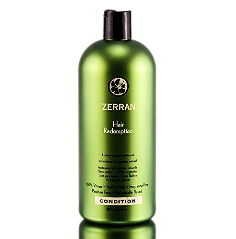 ちっちゃいゴールド完璧Zerran Hair Care Zerran髪の償還 - emergeny天然のタンパク質の髪の補修 - 33.8オンス/リットル 33.8オンス