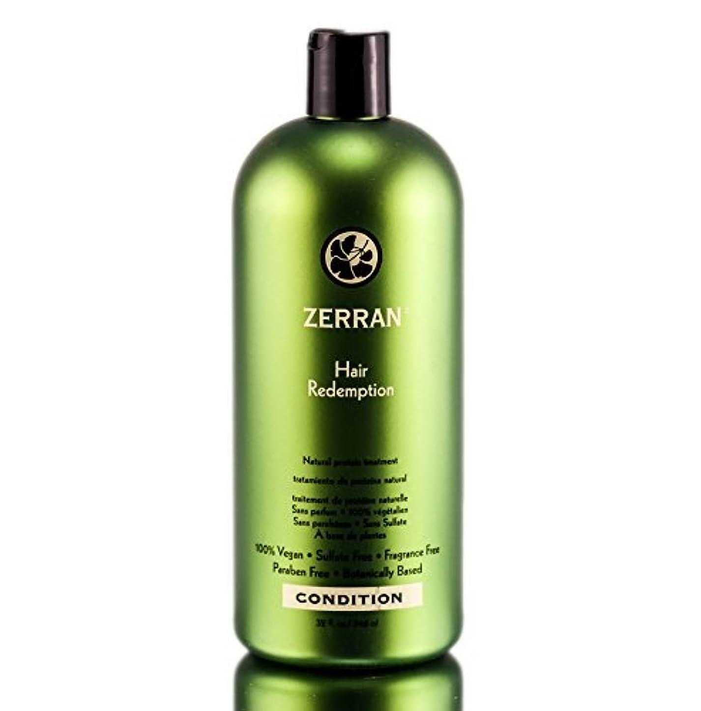 財産遅れムスタチオZerran Hair Care Zerran髪の償還 - emergeny天然のタンパク質の髪の補修 - 33.8オンス/リットル 33.8オンス