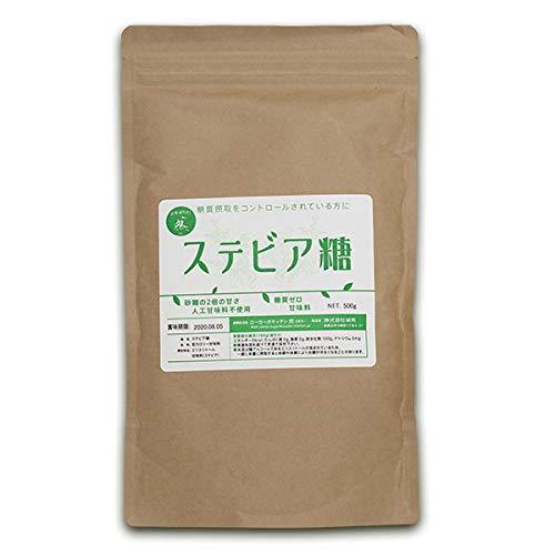 ステビア糖 甘味料 糖質ゼロ カロリーゼロ 天然由来100% 砂糖の代わりに (500g)