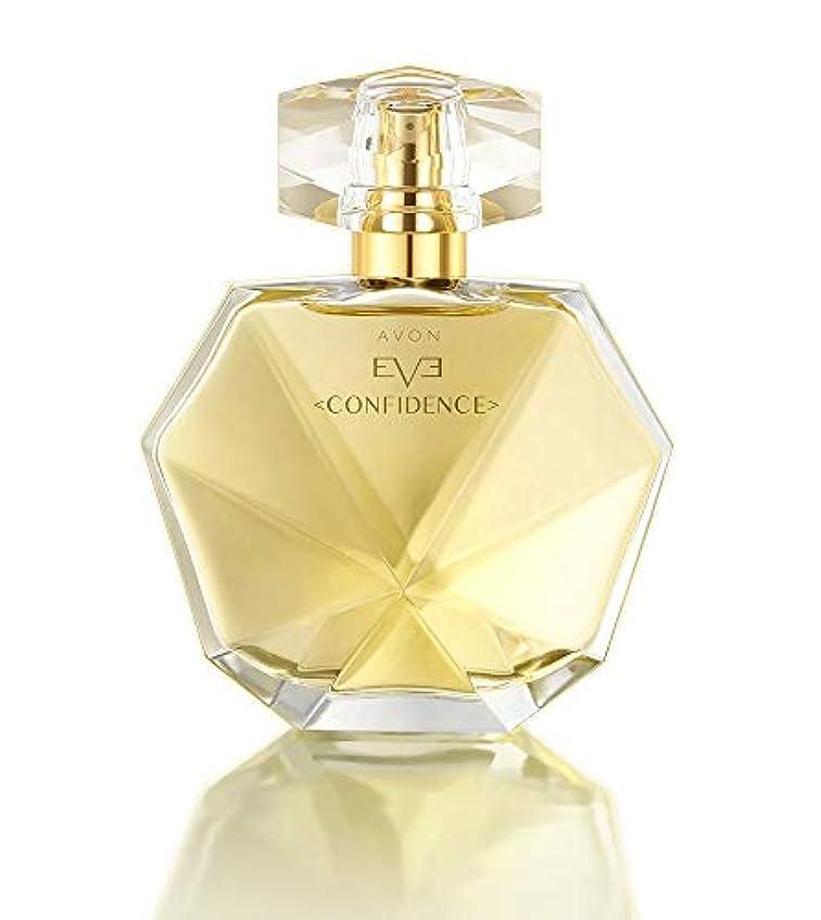 参加者過度にゴミAVON Eve Confidence Eau de Parfum Natural Spray 50ml - 1.7oz