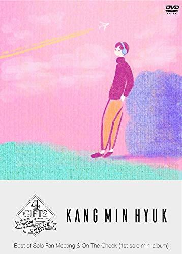 【早期購入特典あり】4GIFTS ~ Best of Solo Fan Meeting & On The Cheek (1st solo mini album) (生写真付) [DVD]