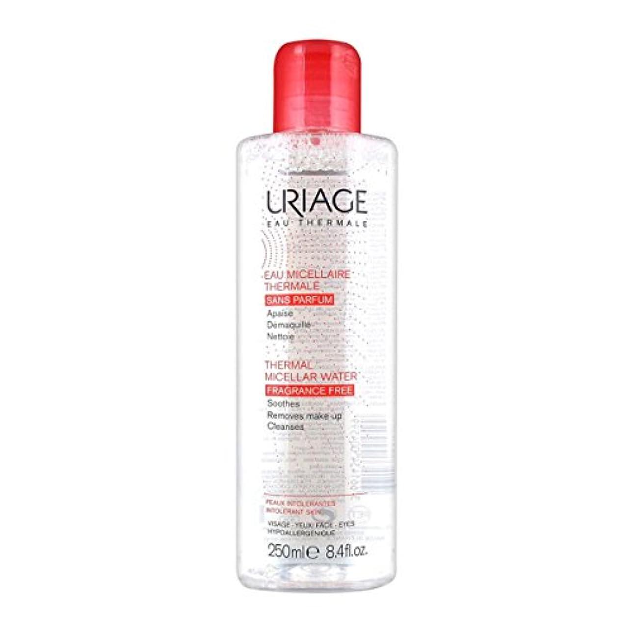 カカドゥピーブ異議Uriage Thermal Micellar Water Fragrance Free Intolerant Skin 250ml [並行輸入品]