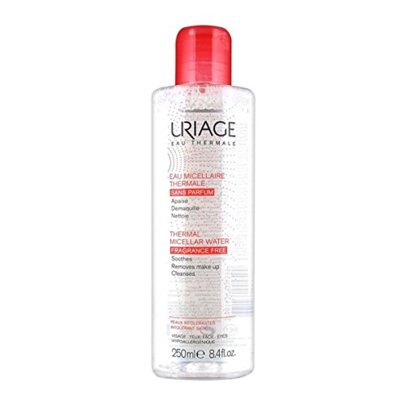 重量平和的機動Uriage Thermal Micellar Water Fragrance Free Intolerant Skin 250ml [並行輸入品]