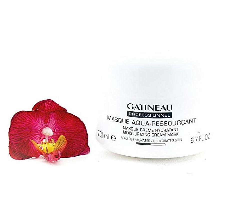 神秘的な宿るうまくやる()ガティノ Aquamemory Masque Aqua-Ressourcant Moisturizing Cream Mask - Dehydrated Skin (Salon Size) 200ml/6.7oz並行輸入品