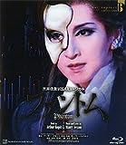 ファントム [Blu-ray]