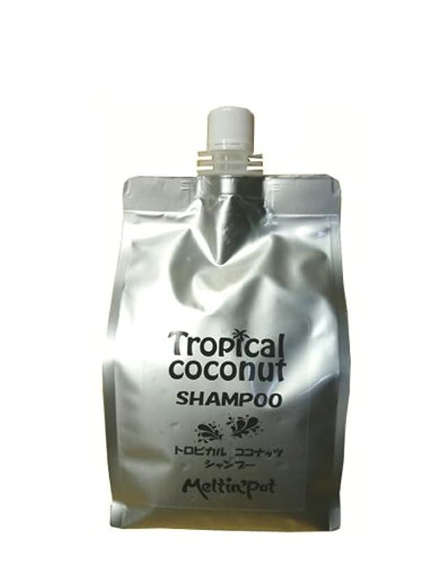 喜ぶはがき動力学トロピカルココナッツ シャンプー 詰め替え 1000ml  Tropical coconut shampoo