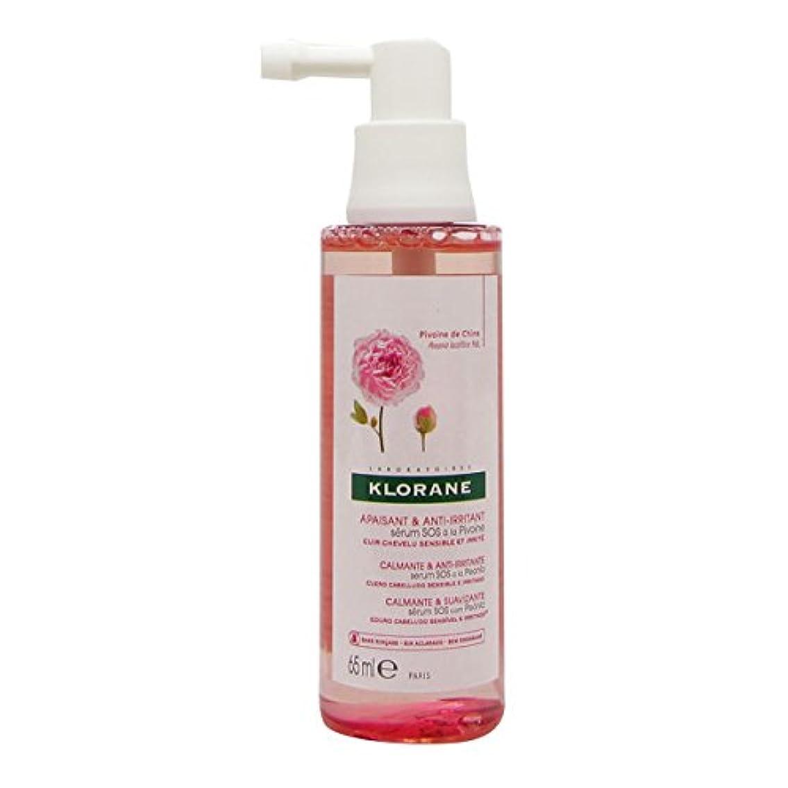 花に水をやるエクスタシー結晶Klorane Peony Sos Calming And Anti-irritant Serum 65ml [並行輸入品]