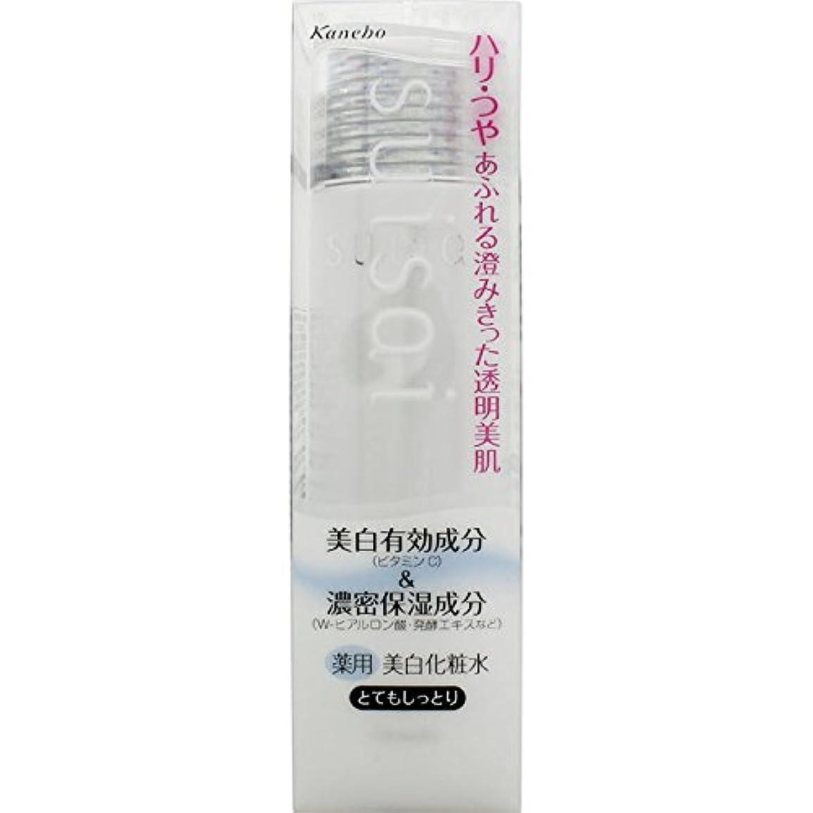 うなずくスプレー賞カネボウ suisai ホワイトニングローションIII 150ml