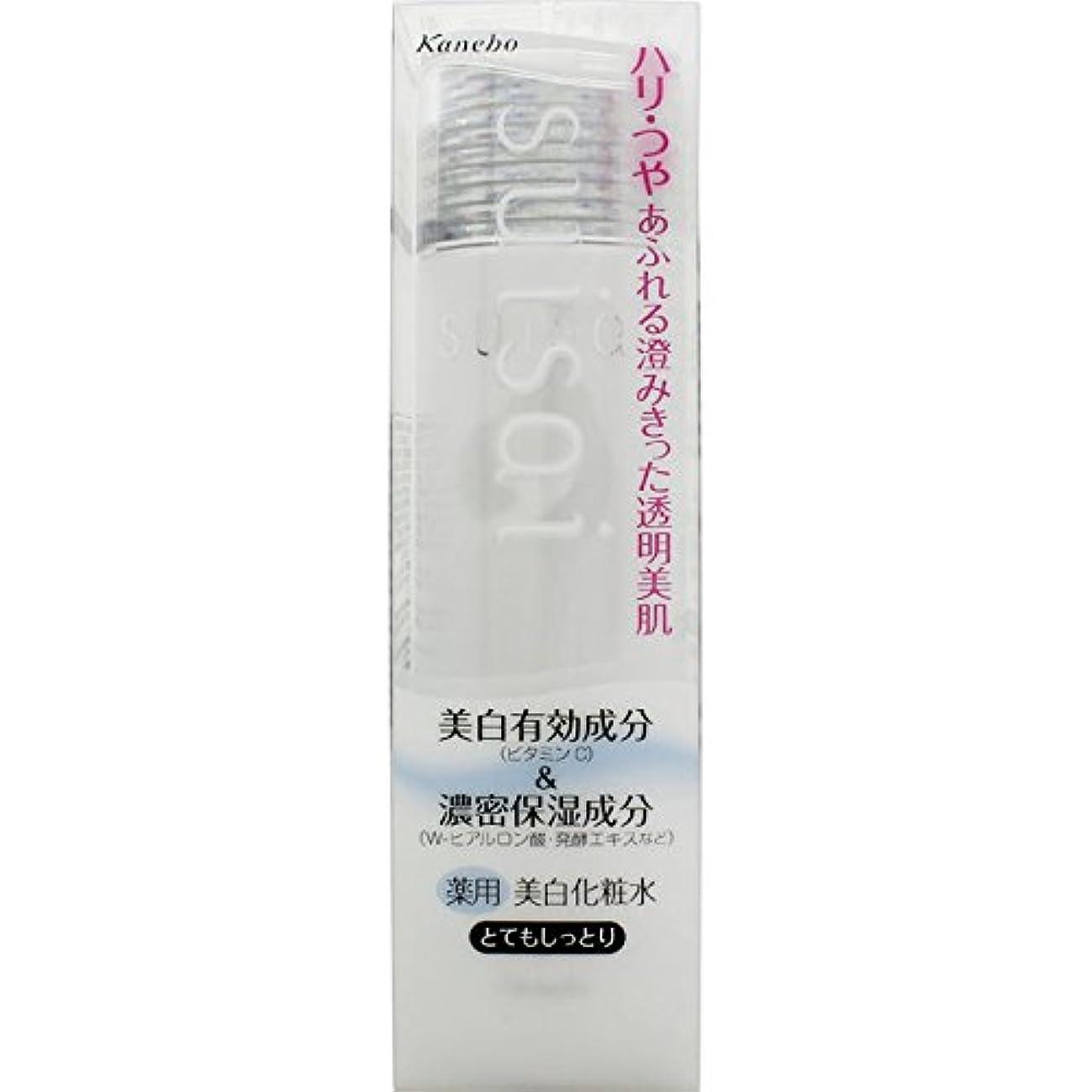 登場有効化縁石カネボウ suisai ホワイトニングローションIII 150ml