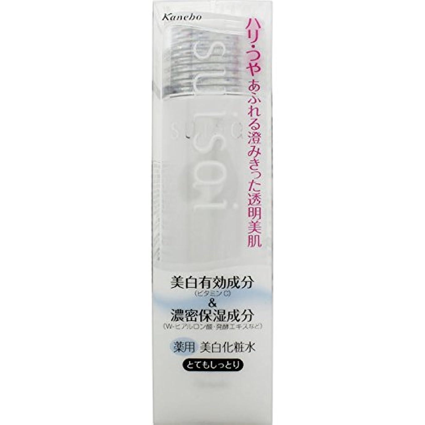 大陸療法ミリメーターカネボウ suisai ホワイトニングローションIII 150ml