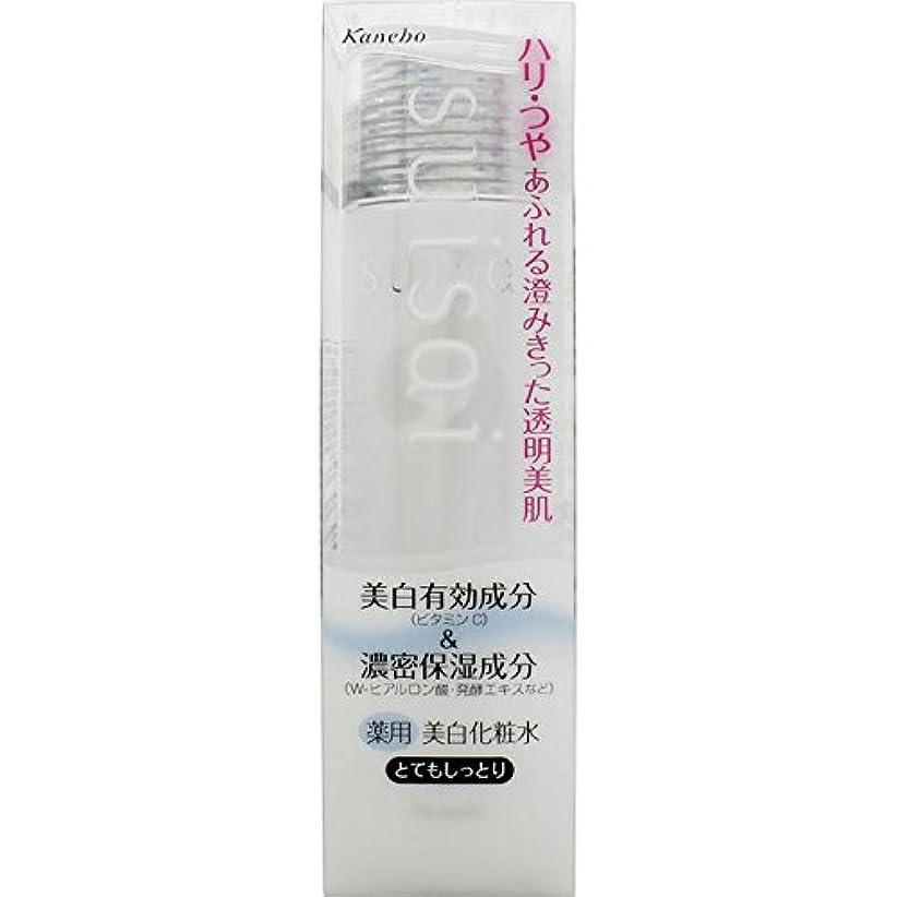 歯科医調査マラドロイトカネボウ suisai ホワイトニングローションIII 150ml