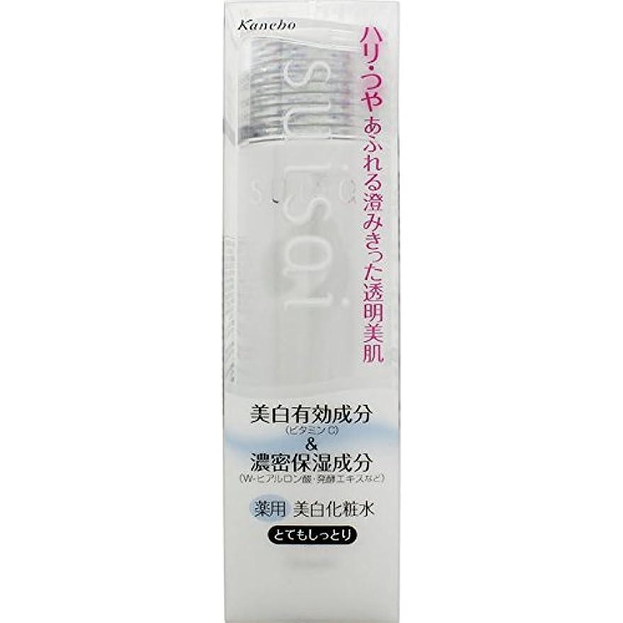 水っぽいクライアントにぎやかカネボウ suisai ホワイトニングローションIII 150ml