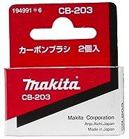 マキタ カーボンブラシCB-203 194991-6