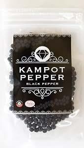 カンポットペッパー(黒胡椒20g)クリックポスト