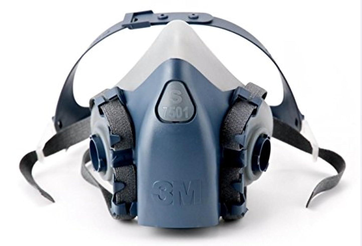 意味アッパー作る3 M Small半分Facepiece再利用可能な保護マスク7501 / 37081 (AAD)呼吸保護 3 Set (Small)