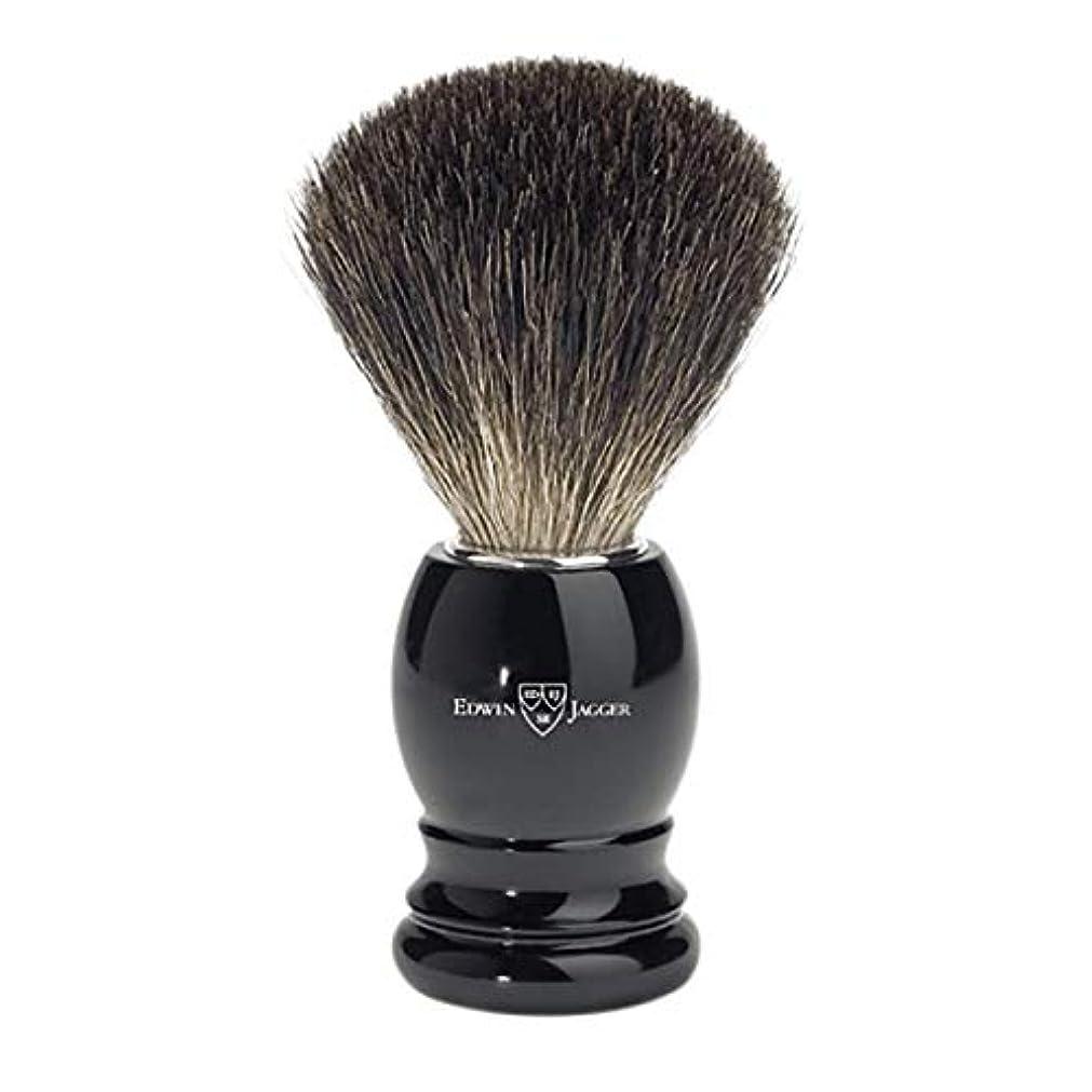 バンジョーバーター骨の折れるエドウィンジャガー ブラックイミテーションエボニーベストバジャーシェービングブラシ81P26[海外直送品]Edwin Jagger Black Imitation Ebony Best Badger Shaving Brush...
