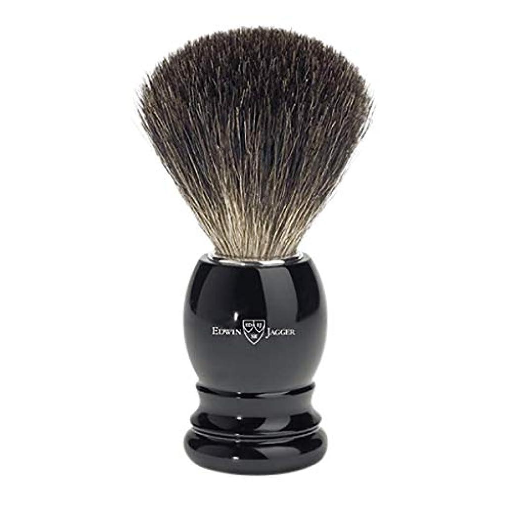 インチ小屋紳士エドウィンジャガー ブラックイミテーションエボニーベストバジャーシェービングブラシ81P26[海外直送品]Edwin Jagger Black Imitation Ebony Best Badger Shaving Brush...