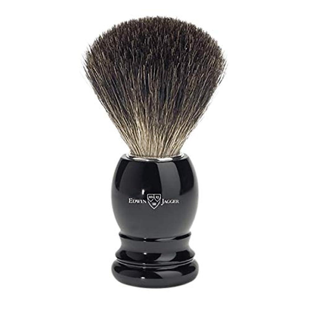 あごインド化学薬品エドウィンジャガー ブラックイミテーションエボニーベストバジャーシェービングブラシ81P26[海外直送品]Edwin Jagger Black Imitation Ebony Best Badger Shaving Brush...