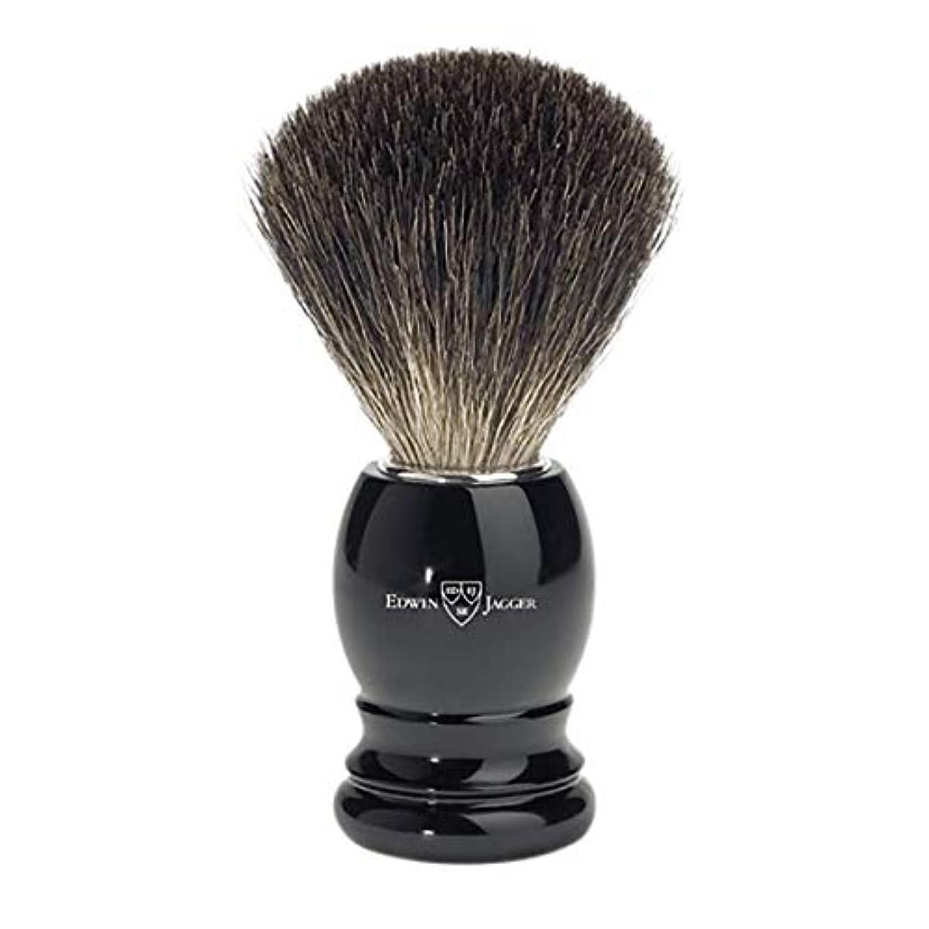 モートサミュエルオープニングエドウィンジャガー ブラックイミテーションエボニーベストバジャーシェービングブラシ81P26[海外直送品]Edwin Jagger Black Imitation Ebony Best Badger Shaving Brush...