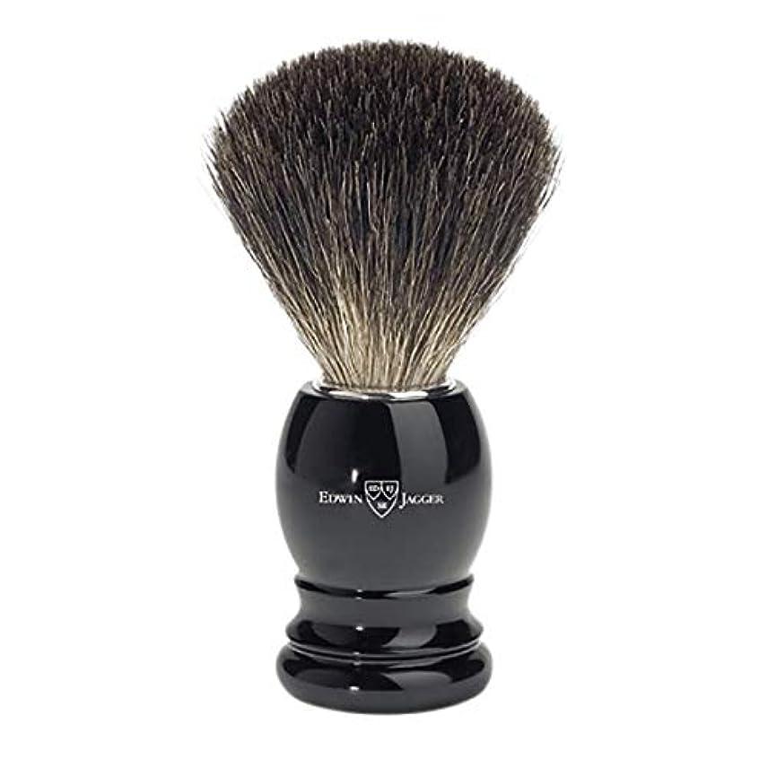 ニンニク知恵クルーズエドウィンジャガー ブラックイミテーションエボニーベストバジャーシェービングブラシ81P26[海外直送品]Edwin Jagger Black Imitation Ebony Best Badger Shaving Brush...