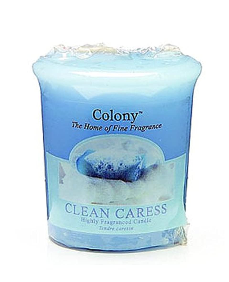 ガイダンス入場料建築家Colony HomeScents Series センターキャンドル クリーンカレス CNCH0571