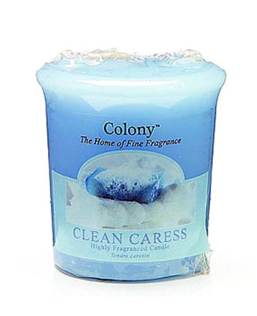 発行する動分注するColony HomeScents Series センターキャンドル クリーンカレス CNCH0571