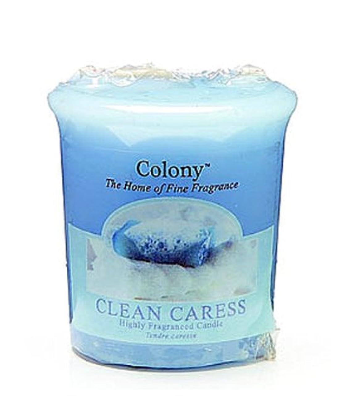 枯れる標高離れたColony HomeScents Series センターキャンドル クリーンカレス CNCH0571