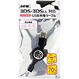 new3DS new3DSLL 3DS 3DSLL  リール式 USB 充電ケーブル