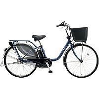 Panasonic(パナソニック) 2018年モデル ビビ・KD 26インチ BE-ELKD63 電動アシスト自転車 専用充電器付