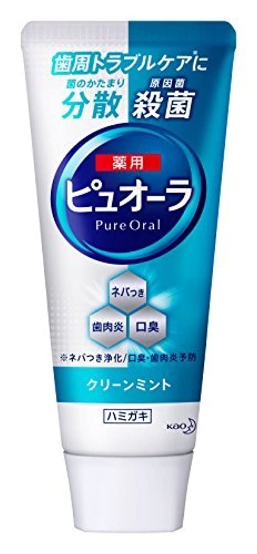暗い眉をひそめるどれかピュオーラ 薬用ハミガキ クリーンミント 115g [医薬部外品] Japan