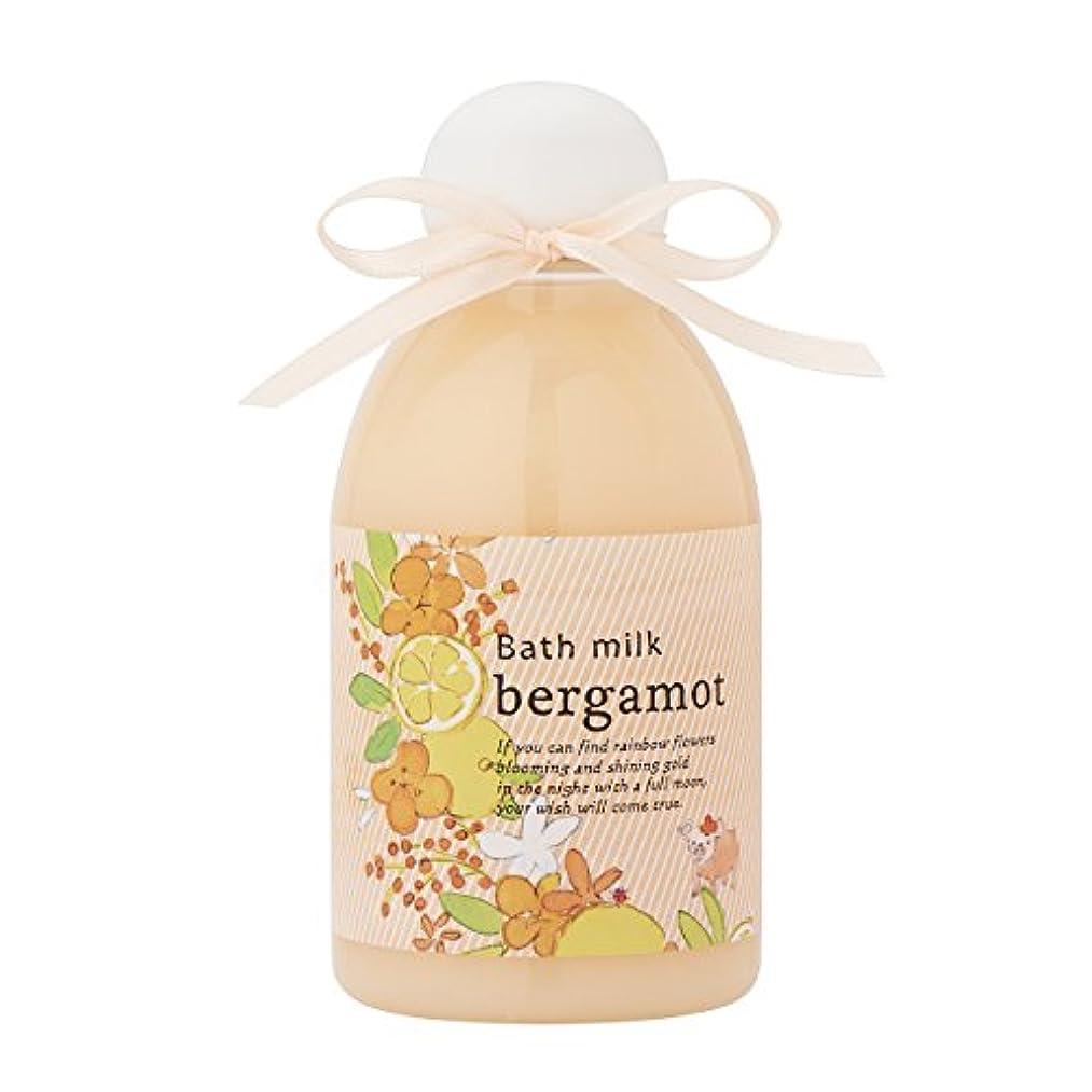 排気罰する慣れているサンハーブ バスミルク ベルガモット 200ml(バブルバスタイプ入浴料 泡風呂 懐かしい甘酸っぱい香り)