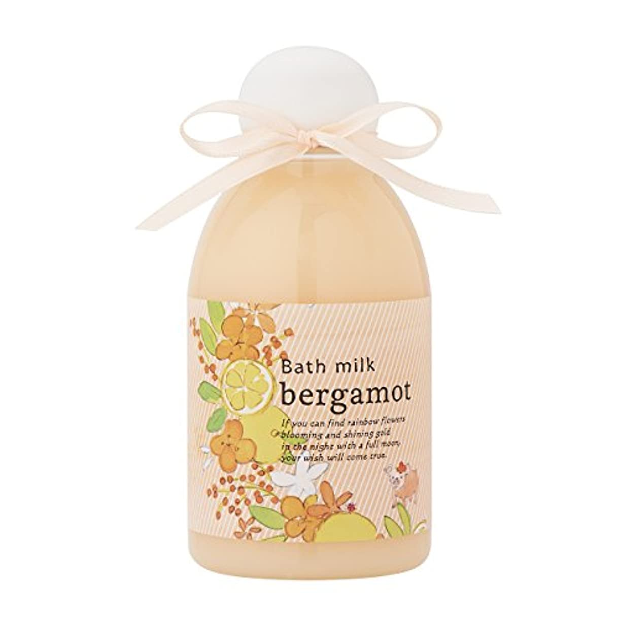 忌避剤実行可能テーマサンハーブ バスミルク ベルガモット 200ml(バブルバスタイプ入浴料 泡風呂 懐かしい甘酸っぱい香り)