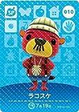 どうぶつの森 amiiboカード 第1弾 【010】 ラコスケ SP