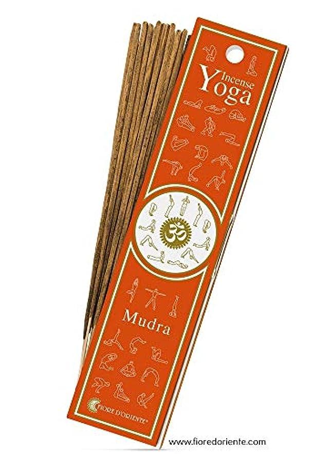 勇者ドーム環境印相 – ヨガ – Natural Incense Sticks 10 PZS – Natural Incense会社